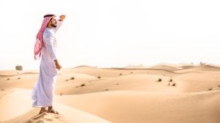 Mega-Projekt: Saudi-Arabiens Stadt-Utopie (Foto: GettyImages)