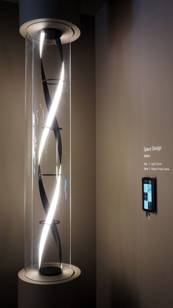 Design-Ideen: Architekt Ivanovs preisgekröntes Leuchtobjekt (Bild: Nikolay Hristov Ivanov)