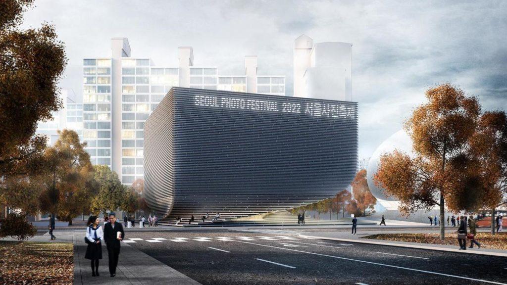 Seoul Photographic Art Museum