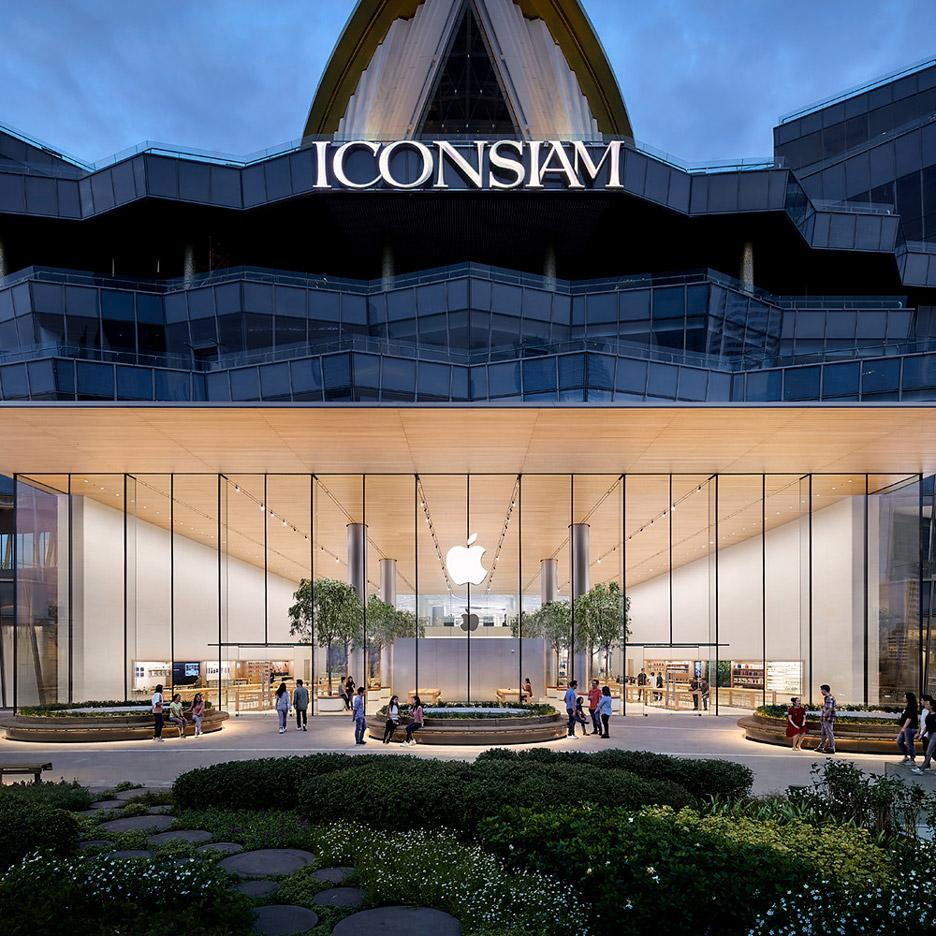 Das Apple Iconsiam Gebäude