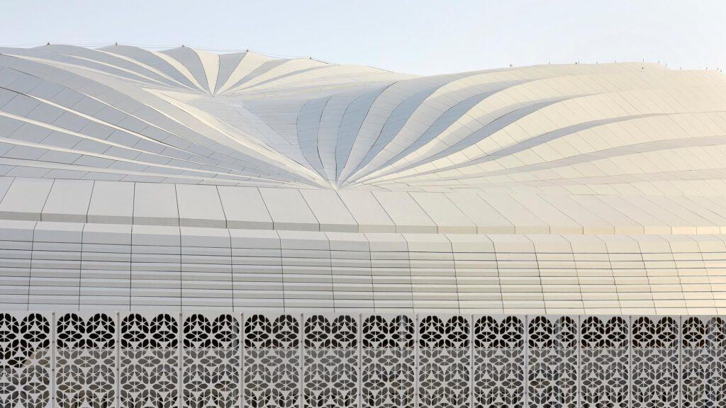 Al Janoub-Stadion